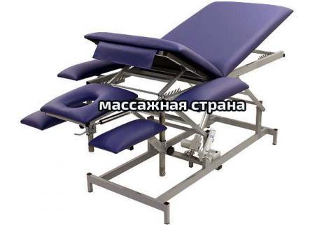 Массажный стол Профи 5.2 с электроприводом